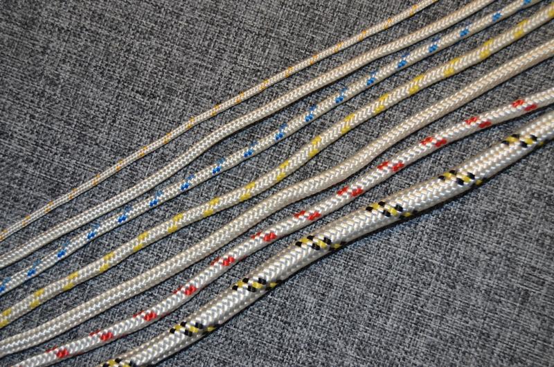 Шнур полиамидный плетеный 16-прядный